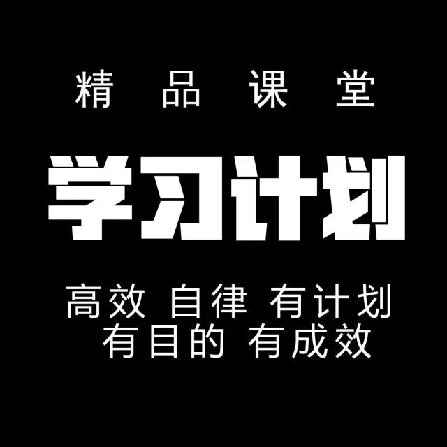 二脉老师(注册消防培训)