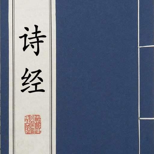 中华传统文化赏析