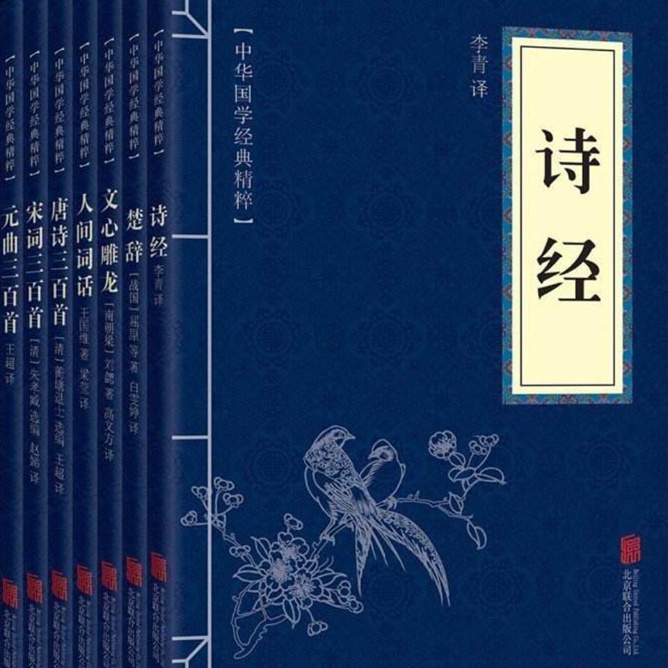 中华文化赏析