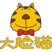 招财大脸猫6688