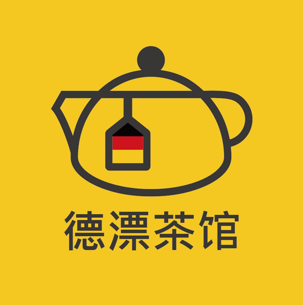 德漂茶馆   德国华人生活电台