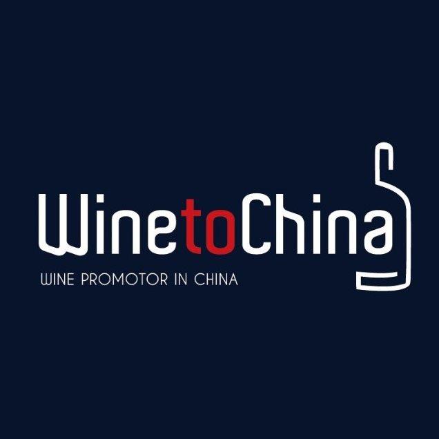WinetoChina酒到中国