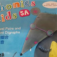 Phonics Kids 5A