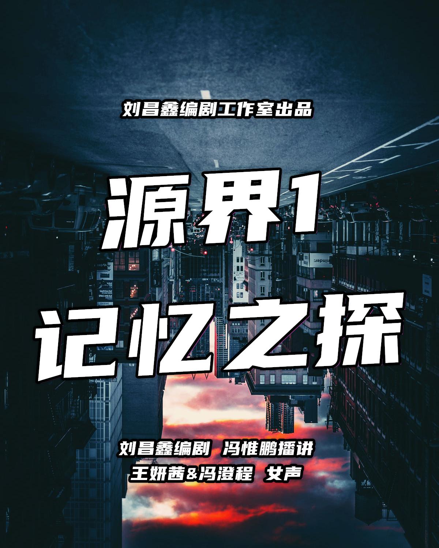 刘昌鑫编剧工作室