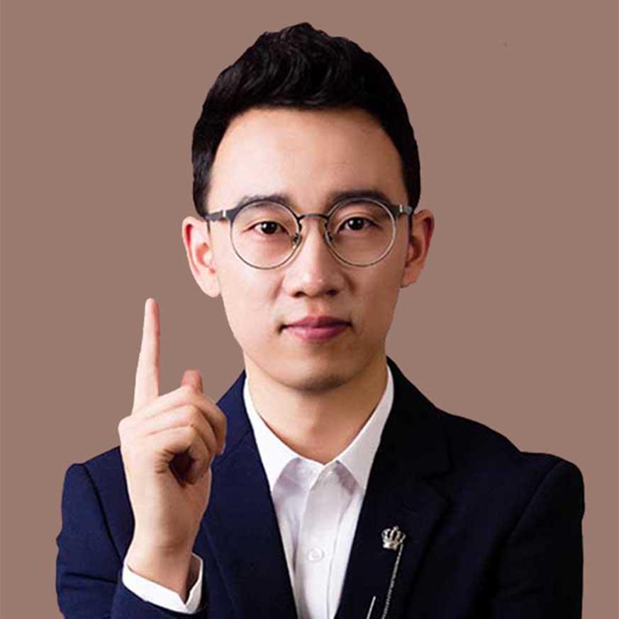 老王撩历史