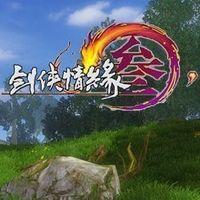 剑侠情缘网络版三原声精选