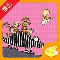 小屁孩日记(女生版):一年级快乐多