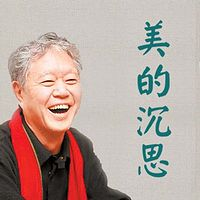 美的沉思:蒋勋20年经典之作