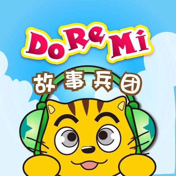 星猫DoReMi
