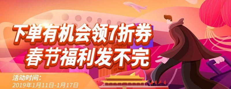 春节福利发不完