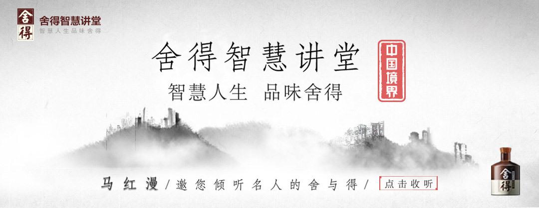 中国境界第三十四期对话李稻葵:眺望寰宇