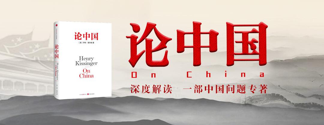 深度解读,一部中国问题专著