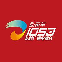 东营综合广播