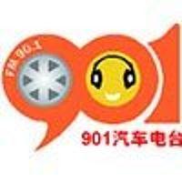 荆广交通音乐频率汽车广播