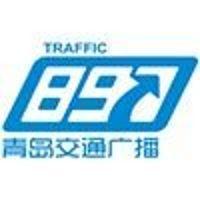 青岛交通广播
