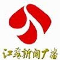 江苏新闻广播