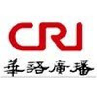 CRI中文环球广播