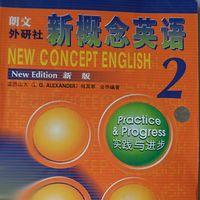 新概念英语第二册美音版