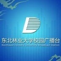东北林业大学广播台