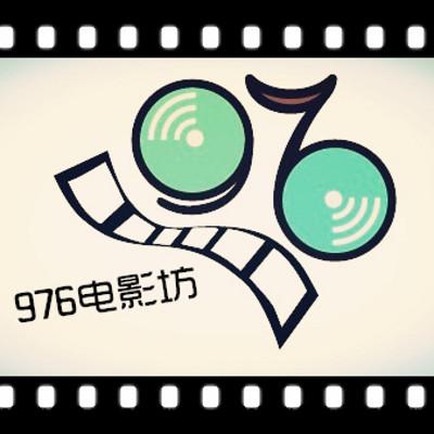 976电影坊