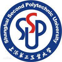 上海第二工业大学A平方工作室