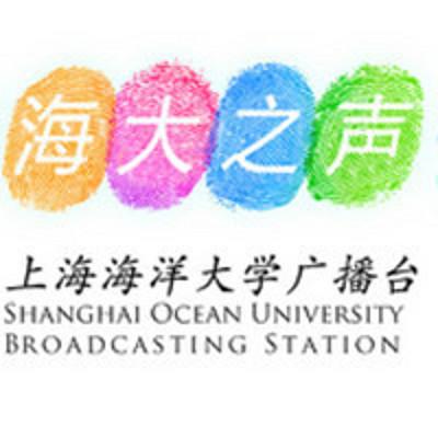上海海洋大学广播台