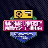 南昌大学广播台