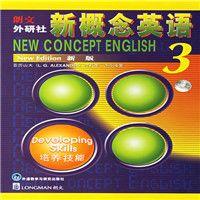 新概念英语第三册英音版