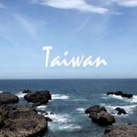 小薇看台湾