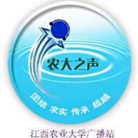 江西农业大学广播台