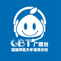 福建师大福清分校广播台