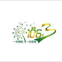 晋城FM1063