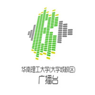 华南理工大学大学城校区广播台