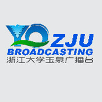 浙江大学玉泉校区广播台