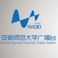 安徽师范赭山广播台