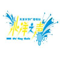 天津大学广播台