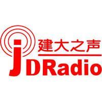 北京建筑大学广播台