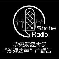 中央财经大学广播台