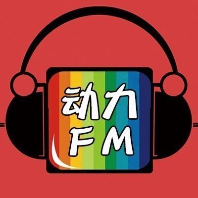 湖北文理学院动力FM