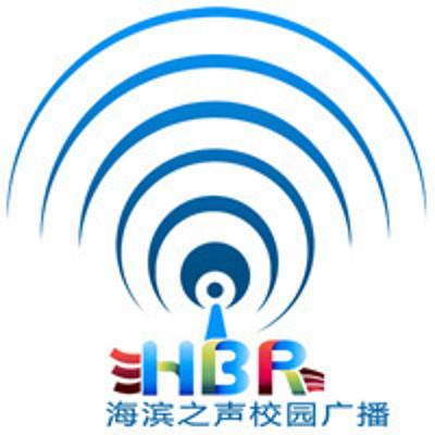 济南大学泉城学院广播电视台