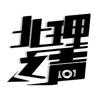 北京理工大学广播台