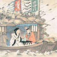 邵军荣:三国之草船借箭