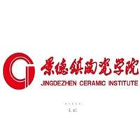 景德镇陶瓷学院老校区广播台