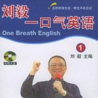 不用看书的英语