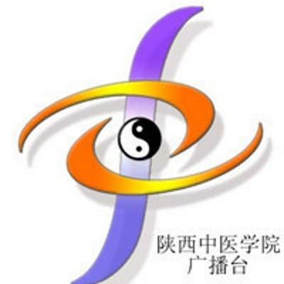 陕西中医学院广播台