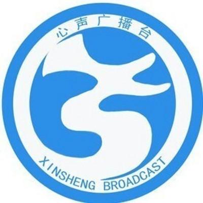 渤海大学心声广播台