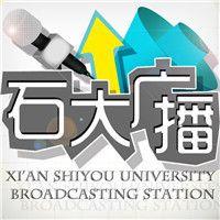 西安石油大学广播台