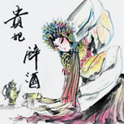 梅兰芳 贵妃醉酒(选段)