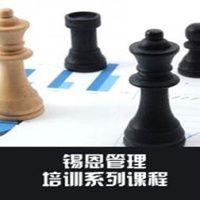 管理培训系列之战略篇
