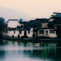 安徽文化与古代中国